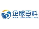 企服百科品牌logo