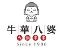 牛华八婆品牌logo
