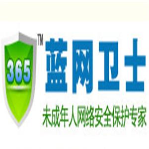 365蓝网卫士加盟