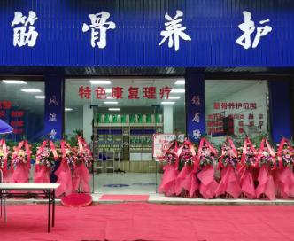 鴻瑞堂門店5