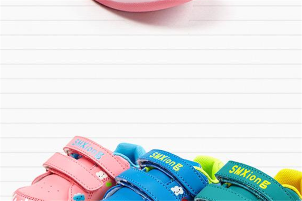 数码熊儿童用品运动鞋