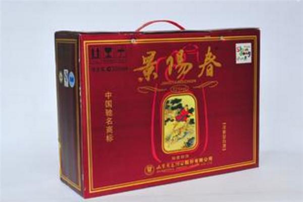 景阳春吉祥典藏产品