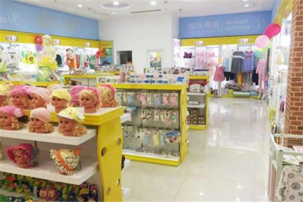 育嬰坊母嬰生活館產品區