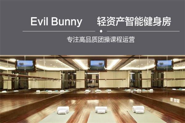 EvilBunny智能健身房健身