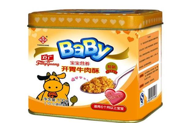 婴乐谷母婴用品铺食