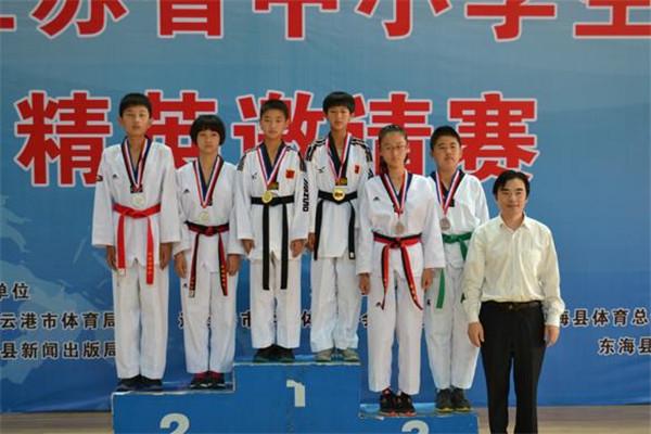 育英會跆拳道獲獎