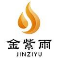 金紫雨植物养发馆品牌logo