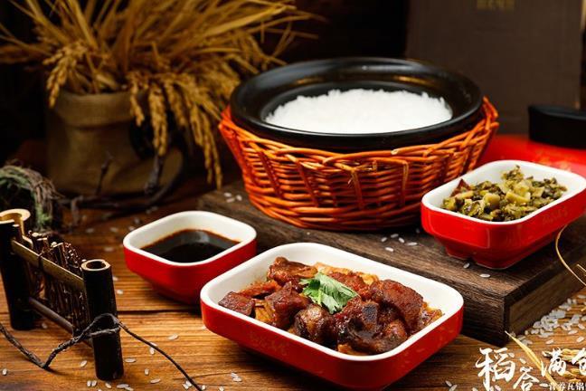 稻谷满仓瓦锅饭套餐