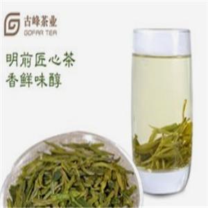 古峰茶叶经典