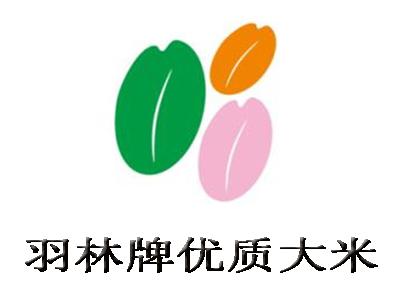 羽林牌优质大米雷竞技最新版
