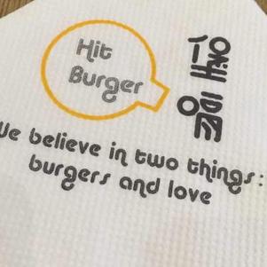 hitburger堡嗝汉堡雷竞技最新版