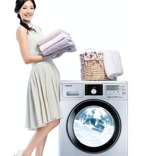 爱丽洗衣高效