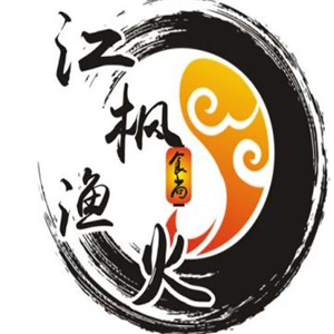 枫江渔火雷竞技最新版