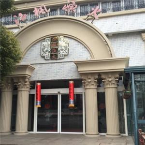 枫江渔火安全健康