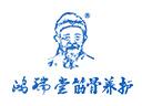 鸿瑞堂品牌logo