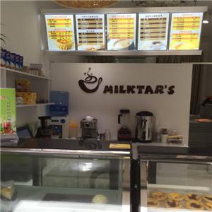 milktars蛋挞工坊门店