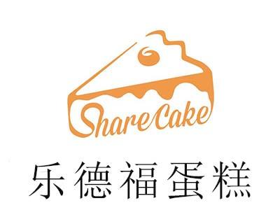乐德福蛋糕加盟