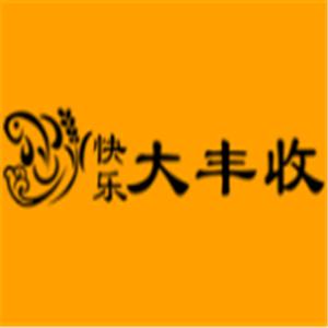 快乐大丰收鱼庄雷竞技最新版