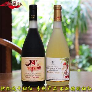 駝鈴風干葡萄酒美味