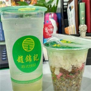 赵锦记绿豆汤包装