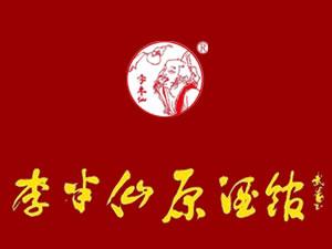 李半仙酒业雷竞技最新版