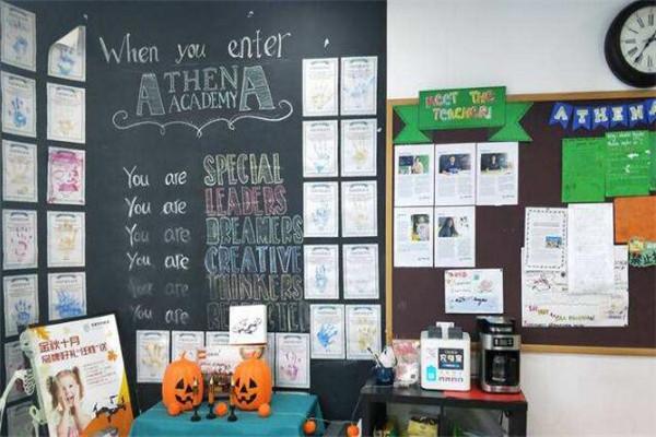 Athena知慧学术英语黑板