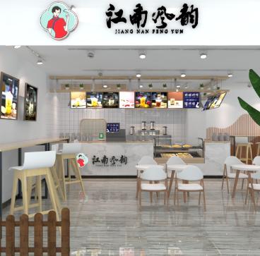 江南風韻奶茶飲品門店2