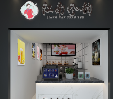 江南風韻奶茶飲品門店3