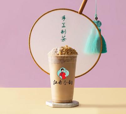 江南風韻奶茶飲品產品5