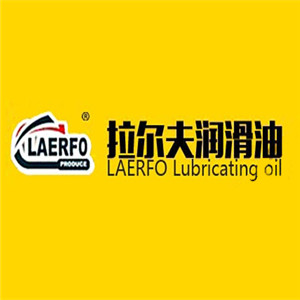 laerfo潤滑油加盟