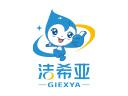 洁希亚国际洗衣品牌logo