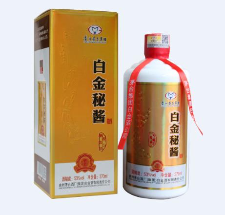 白金秘酱酒产品1