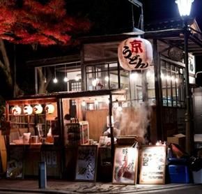 石酒画日式居酒屋