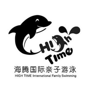 海騰國際親子游泳中心加盟