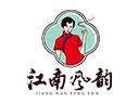 江南风韵奶茶饮品