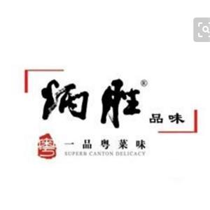 炳胜酒家雷竞技最新版