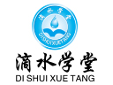 滴水学堂品牌logo