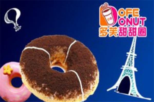 多芙甜甜圈高端