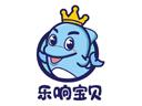 乐响宝贝品牌logo