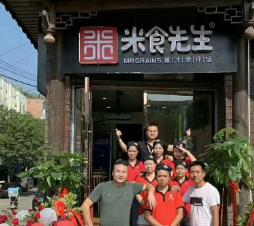米食先生煲仔饭门店3