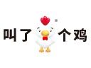 叫了個雞品牌logo