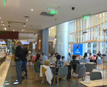 旺九咖啡店美食