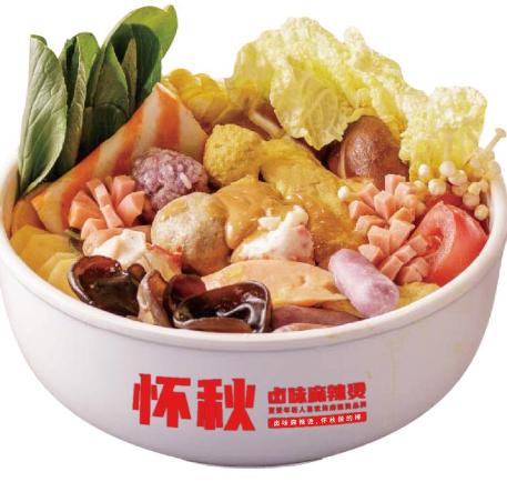 懷秋鹵味麻辣燙產品4