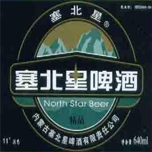 塞北星啤酒