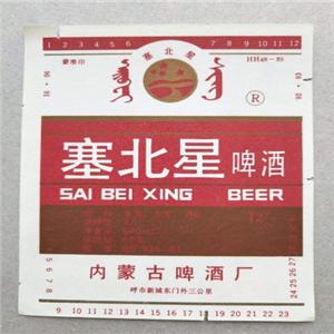 塞北星啤酒鮮美