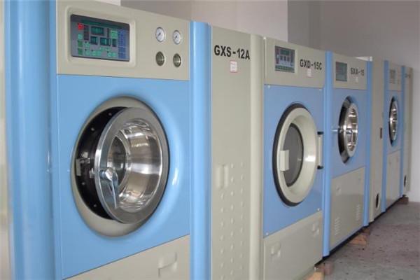 智潔洗衣機器