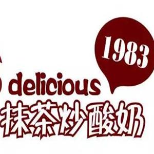 1983抹茶炒酸奶