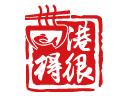 港得很肥汁米线品牌logo