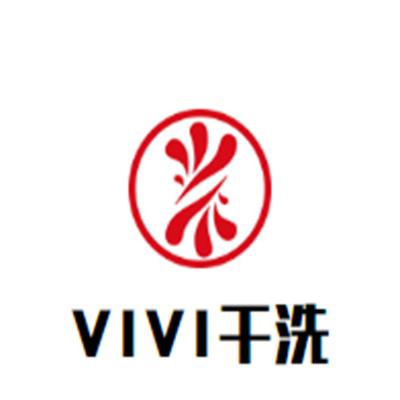 VIVI 干洗加盟