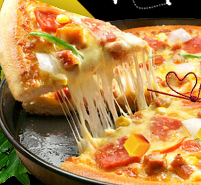 榴芒教主披萨产品1